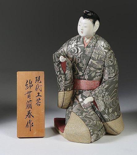 Kimikomi Ningyo by Jinku-ru