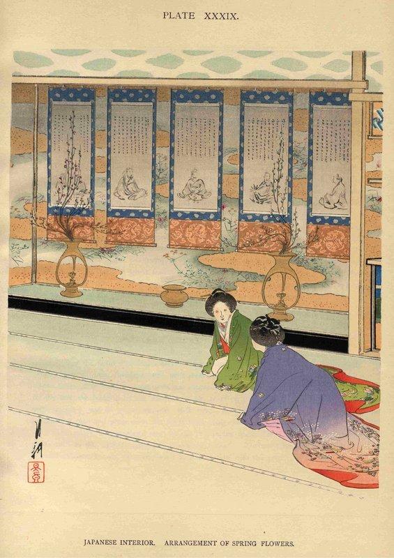 Japanese Antique Book w/14 Prints by Ogata Gekko