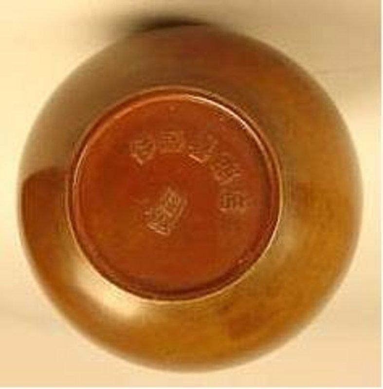 Early 20th Century Japanese Bronze Tear Drop Vase