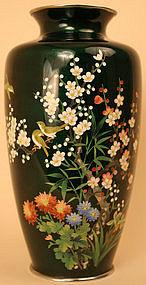 Fine Japanese Cloisonne Vase w/ Underglaze Foil Design