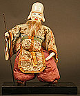 19th Century Fukurokuju, Japanese God of Wisdom Doll