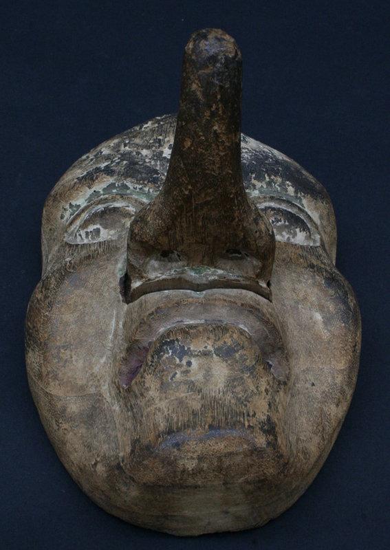 Edo Period Tengu Mask with Handle on Back