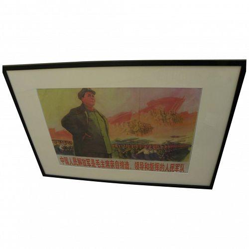 Communist Chinese Mao era glorious military propaganda poster