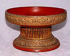 Large Rare Burmese Relief Molded Gilded Alms Basket