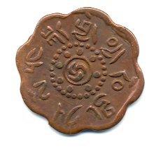 Four Rare Tibetan Coins