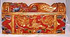 Malaysian Large Carved Tribal Wedding Box