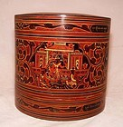 Large Burmese Yun Lacquered Betel Box #004