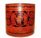 Large Burmese Yun Lacquered Betel Box #3