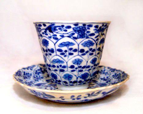 Chinese Blue & White Vung Tau Cup & Saucer - Kangxi - 1690 AD