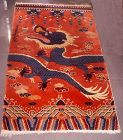 Very Large Rare Tibetian DragonTemple Pillar Carpet