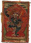 Seven Miniature Thangkas of Tibetian Deities -19C.