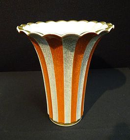 Mid Century Royal Copenhagen Scalloped Crackle Vase