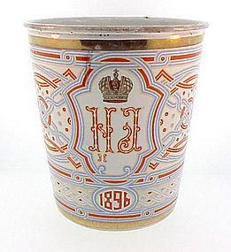 Imperial Russian Tsar Nicholas II Coronation Blood Cup