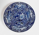 Hall Staffordshire Transfer Ware Quadruped Lion Plate