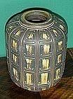 Fantastic Farsta Vase by Wilhelm Kage