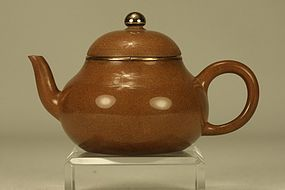 Chinese Yixing Teapot MENGCHEN Brass Mounted & Signed