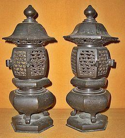 Antique Japanese Buddhist Temple Bronze Altar Lanterns