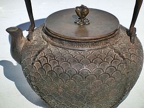 Antique Japanese Ryubundo Iron Tetsubin Tea Pot C.1920