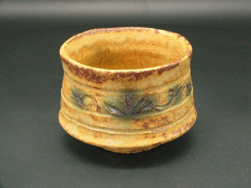 Kiseto small chawan , tea cup by Junri Hamada Expert at Mino pottery