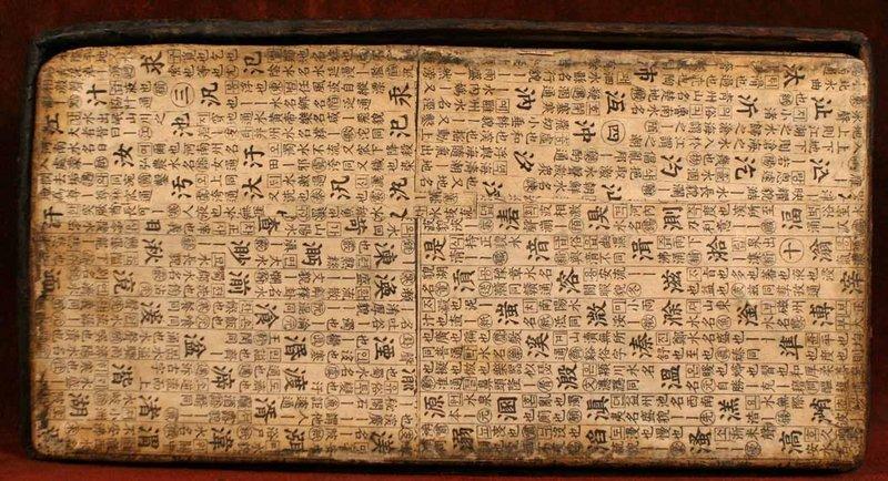 Rare 18th Century Korean Animal Hide Box