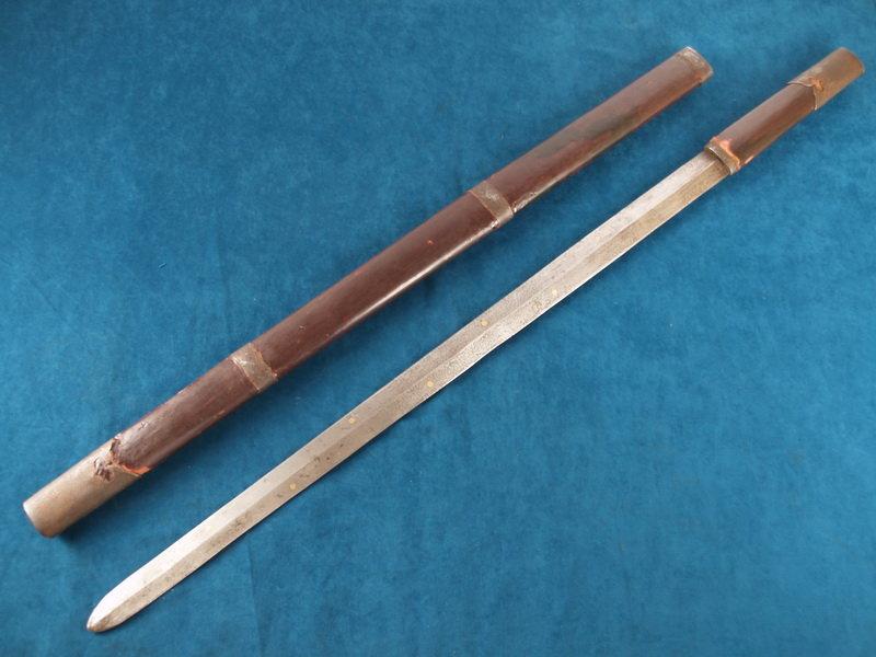 One-Of-A-Kind Chilseong Changpogeom 18th Century Sword