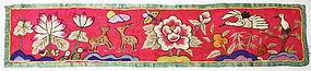 Rare Embroidered Korean Antique Child's First Birthday Belt