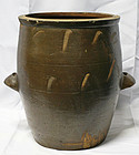 Antique Onggi Water Jar from Gangwon Province