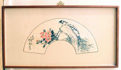 Fan Painting by Lee Nam Ho aka Geum Chu (1908-2001)