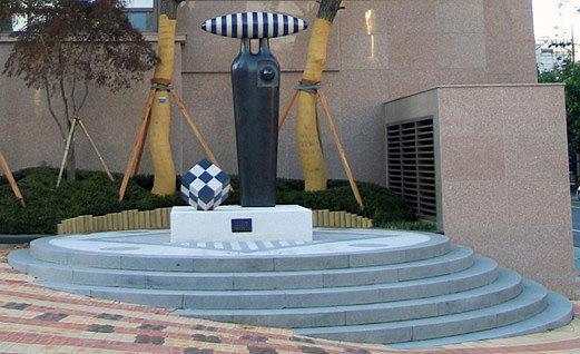 Shin Eun Sook Granite Sculpture, Cosmos