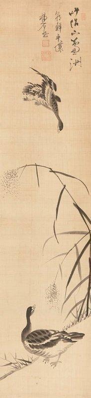 Geese and Reed Painting by Royal Court Painter Yang Ki Hun (1843-1897)