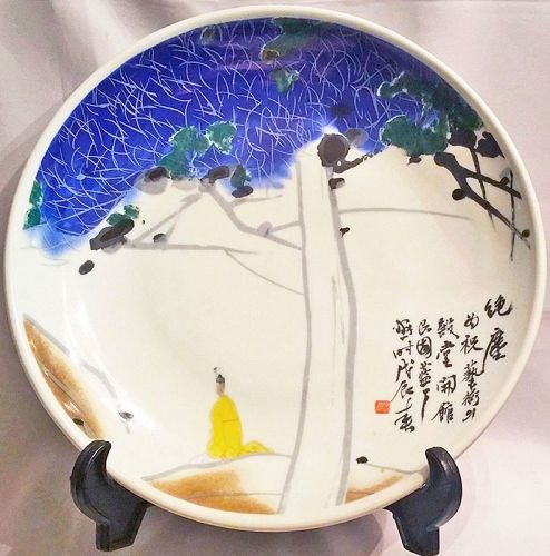 Rare and Important Painted Ceramic Plate by Park No Soo