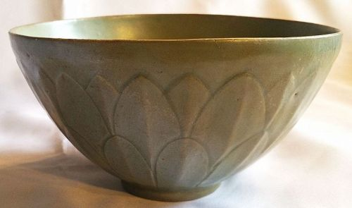 11th Century Korean Celadon Lotus Bowl