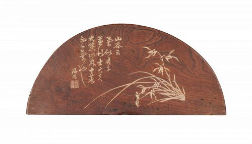Carving and Painting on Zelkova Wood by Kim Gyu Jin of the Royal Court