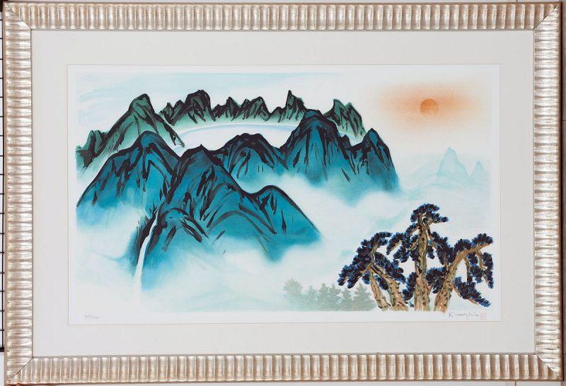 Mountain and Waterfall by Kim Ki Chang aka Unbo, Large, Five-Feet Wide