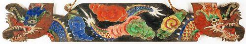 Temple Guardian Dragons, Rare Antique Korean Temple Architectural Art