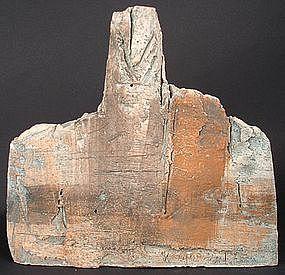 Lim Moo Keun Ceramic Sculpture