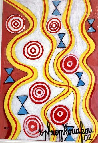 Ivory Coast American Artist Ephreme KOUAKOU Abstract oil