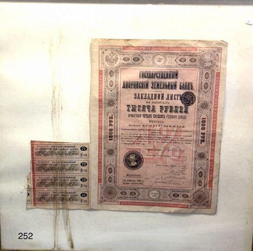 Czarist Russia Era Engraved Bond 1000 rubles 14x10� in