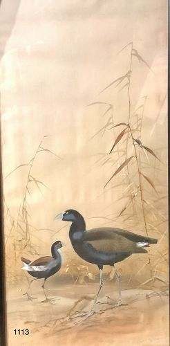 Chinese Watercolor 23x 10�