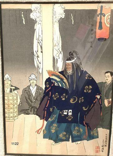 Japanese Woodblock �Kabuki� signed 15x10�