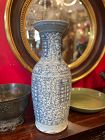 Blue and White Canton Qing Dynasty Vase