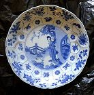 A Striking Kangxi Small Plate c1690