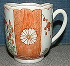Chaffers Liverpool Porcelain Coffee Cup  c 1758 - 64