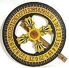 Vibrant Folk Art Gambling Wheel  1st Qtr 20th C