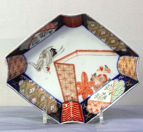Japanese Imari Porcelain Octagonal/Hexagonal shape Dish
