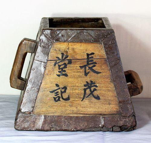 Chinese Wooden grain measuring bucket