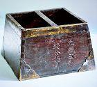 """Chinese Hardwood grain measuring Bucket, carved """"Kuang Hsu"""""""