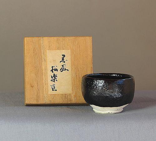 Japanese Black Raku Pottery miniature Tea Bowl, or Chawan in box