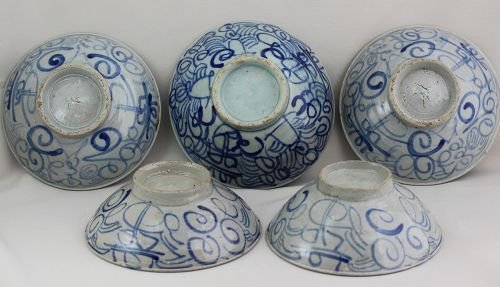 5 Chinese Blue & White Porcelain Bowls, Double Happiness