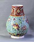 Chinese Famille Rose Porcelain Enamel decorated Vase